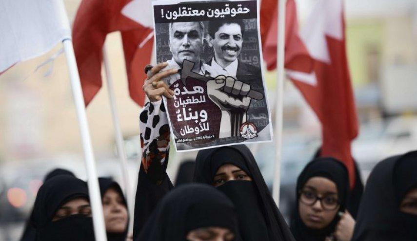 نوّاب أمريكيّون يطالبون بوقف انتهاكات النظام الخليفيّ