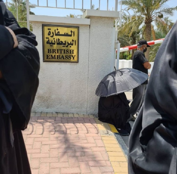 رسالة من عوائل المخفيّين قسرًا للسفير البريطاني في البحرين