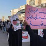 في يوم القدس العالميّ.. شعب البحرين يؤكّد تمسّكه بقضيّة فلسطين