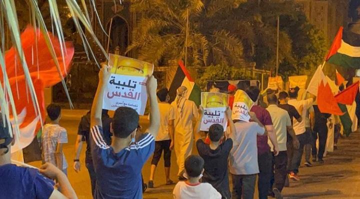 البحرانيّون يباركون لشعب فلسطين انتصاره