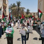 وقفة تضامنيّة مع شعب فلسطين أمام مقرّ الجمعيّة البحرينيّة لمقاومة التطبيع