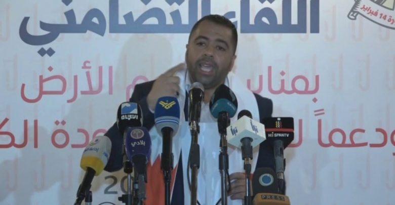 العرادي يوجّه رسالة لشعب البحرين حول الأوضاع المستجدّة نتيجة وصول المتحوّر الهندي