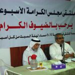 بيان: حرمان معتقلَي الرأي «الأستاذ مشيمع والدكتور السنكيس»من حقّ العلاج جريمة خليفيّة مكتملة الأركان