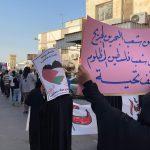 شعب البحرين يحيي «يوم القدس العالميّ» بفعاليات متنوّعة