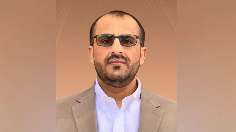 الوفد الوطني اليمنيّ الشعب ليس معنيًّا بمراعاة من لا يراعي حقّه في الأمن والسلم والسيادة