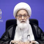 الفقيه القائد قاسم:موقف شعب البحرين من التطبيع هوالمقاومة المستميتة على المدى الطويل