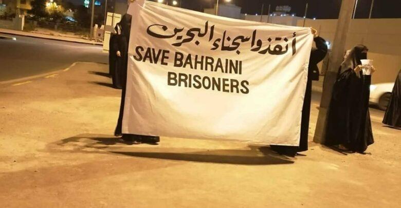 تفاعل شعبيّ مع حملة التغريد «أطلقوا سجناء البحرين»