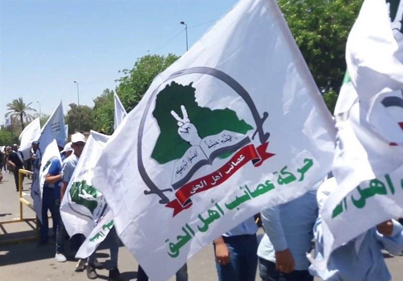 الأحزاب الإسلاميّة في العراق: حجب أمريكا مواقع فضائيّات اعتداء على حريّة التعبير