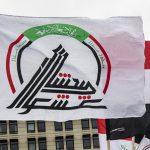 نائب عراقي:استهداف الحشد الشعبي المتكرر جاء بعد فشل المخطط الأمريكي لتقسيم العراق