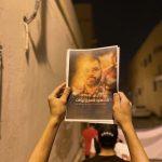 منظّمات حقوقيّة تحمّل النظام مسؤوليّة استشهاد المعتقل «حسين بركات»