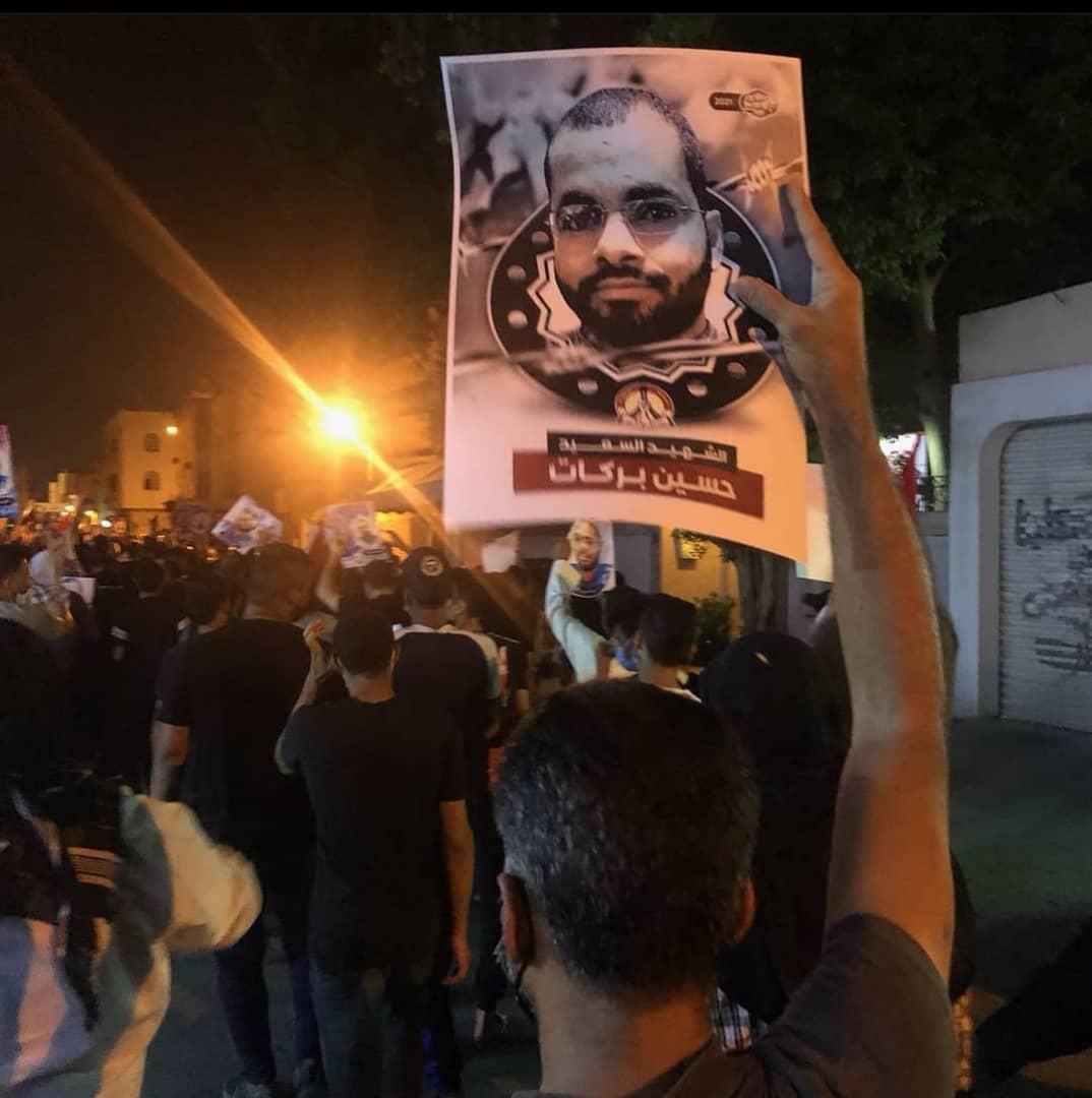 ائتلاف 14 فبراير ينعى الشهيد «حسين بركات»