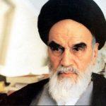 ائتلاف 14 فبراير يؤكّد مواصلة السير على نهج الإمام الخمينيّ قدّه في مقارعة الظلم