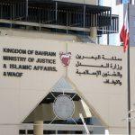 الحكم بالسّجن 3 سنوات على شابين بتهمة التظاهر ضدّ التطبيع