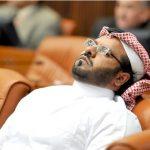 ائتلاف 14 فبراير يعرب عن تضامنه مع المناضل «أسامة التميمي»