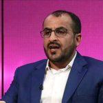 العدوان السعودي الإماراتيّ يتلقّى هزيمة جديدة في محافظة البيضاء