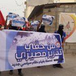 ائتلاف 14 فبراير: الحقّ السياسيّ هو أصل مطالب الشعب