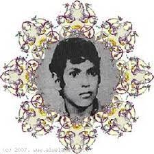 عبدالكريم الحبشي مبارك