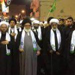 علماء البحرين يدشّنون شعار موسم عاشوراء لعام 1443هـ