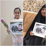 شعب البحرين يحيي «يوم الأسير البحرانيّ»