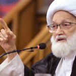 الفقيه القائد قاسم: دستور البحرين جاء بإرادة منفردة ولا مشاركة للشعب فيه