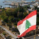 بيان: نتضامن مع شعب لبنان الشقيق في وجه الحصار الاقتصاديّ الأمريكيً الظالم