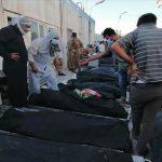 بيان: نتضامن مع شعب العراق الشقيق ونعزّي ذوي ضحايا فاجعة مستشفى الحسين التعليمي