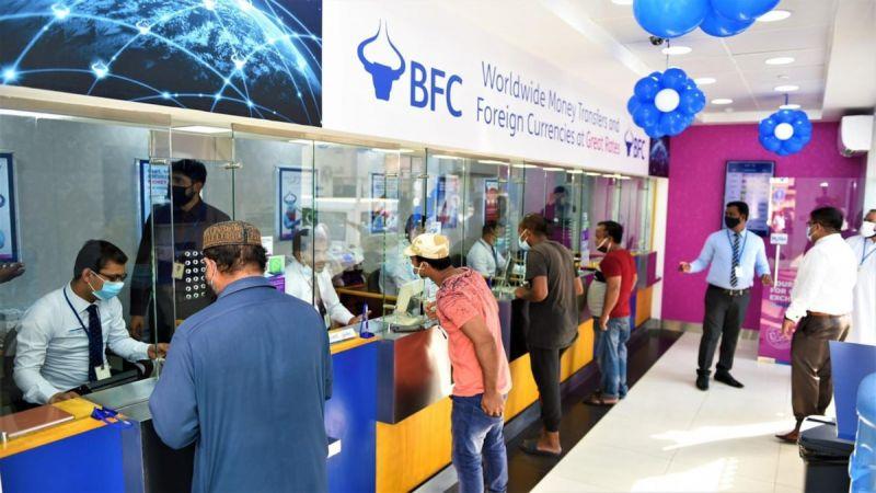 النظام الخليفيّ يمكّن الشركات الماليّة الصهيونيّة من السيطرة على الأسواق الماليّة في البحرين