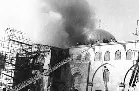 المقاومة الفلسطينيّة في ذكرى إحراق الأقصى: الاحتلال يحاول تغييب معالم الهويّة العربيّة للقدس