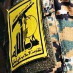 حزب الله يشدّد على ضرورة تماسك اللبنانيّين وتكاتفهم