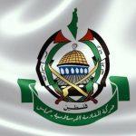 حماس تندّد بمواصلة الدعم العسكريّ الأمريكيّ للكيان الصهيوني