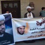 تهديد عدد من المعتقلين بحرمانهم من إحياء مراسم عاشوراء