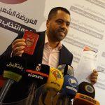 العرادي يندّد باتفاق الحرب على الأفكار ضدّ إيران