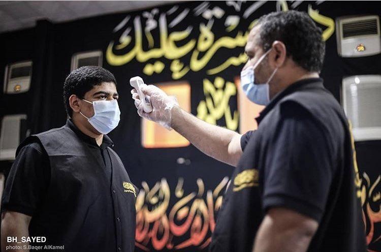 ائتلاف 14 فبراير يصف قرار اقتصار الحضور في المآتم  على 30 شخصًا بالطائفي البغيض