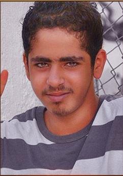 حسام محمد الحداد