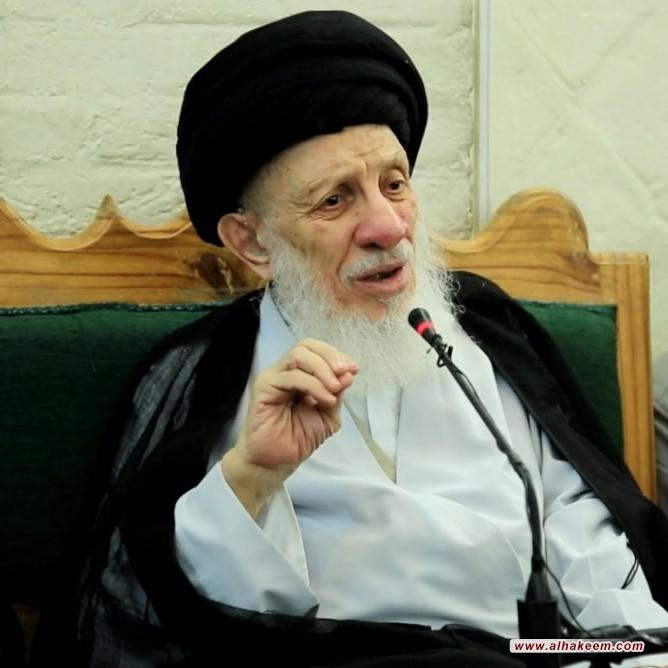 ائتلاف١٤فبراير يعزّي برحيل«السيّد محمد سعيد الحكيم»