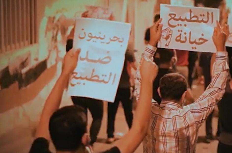 الحراك الشعبيّ يؤرق سفير الصهاينة لدى النظام