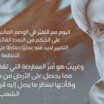 الفقيه القائد قاسم: معركة الأنظمة اليوم هدفها «التغيير الشكلي»