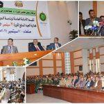 صنعاء: على المبعوث الأممي الجديد أن يعمل بالحياد