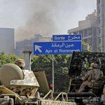 ائتلاف 14 فبراير يستنكر جريمة أمريكا في بيروت