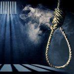مطالبات حقوقيّة للنظام بوقف أحكام الإعدام