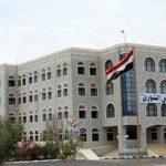 الشورى اليمني: مجلس الأمن الدوليّ مفتقر للإنصاف في تعاطيه مع معاناة الشعب