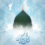 بيان ائتلاف 14 فبراير: وحدة المسلمين طعنة في خاصرة قوى الشرّ وأعداء الدين