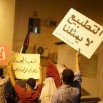 في الحراك الرافض للتطبيع.. شعب البحرين يطالب بالحقّ السياسيّ