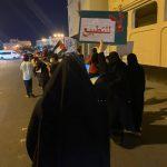 الحراك الشعبيّ يتواصل ليلًا في «جمعة غضب ضدّ التطبيع»
