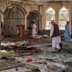 ائتلاف 14 فبراير يستنكر الجريمة الثانية بحقّ المصلّين الشيعة في أفغانستان