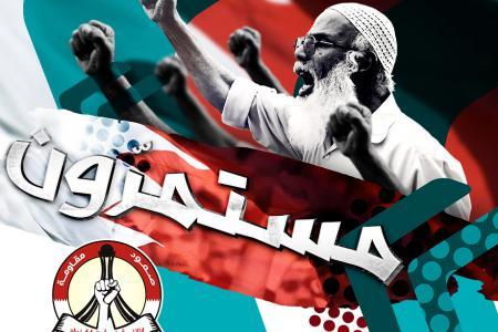 ديننا عين سياستنا .. ثورة المحراب