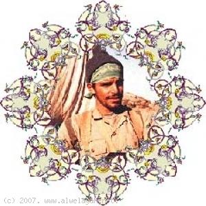 الشهيد السيد محمد السيد ضياء السيد جعفر السيد حسين علوي