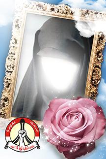 الشهيدة الحاجة مريم ناصر محمد
