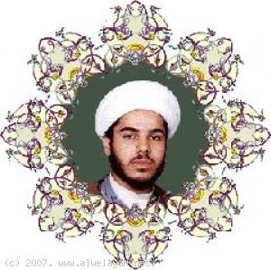 الشهيد الشيخ ابراهيم حسن محمد علي المادح