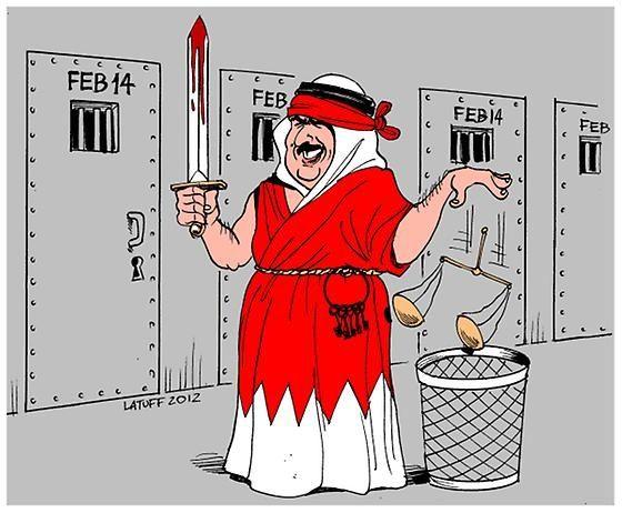 الديكتاتور حمد